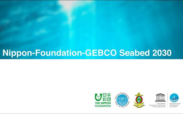 Seabed 2030